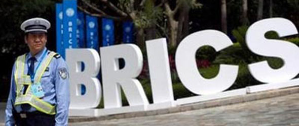 BRICS Development Bank